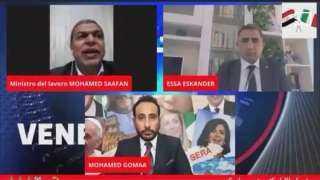 """سعفان و اسكندر في """"سهرة الجمعة"""": إتفاقية لتبادل الاستحقاقات التأمينية بين مصر وايطاليا"""
