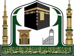 رئاسة الحرمين تعلن  تقديمها  خدمات الترجمة لضيوف الرحمن