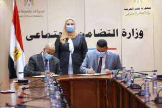 تعاون جديد بين التضامن والجمعية الشرعية لتكوين حاضنات للطلاب المتفوقين بالجامعات