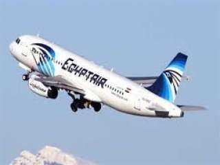 مصر للطيران تسير 58 رحلة دولية وداخلية