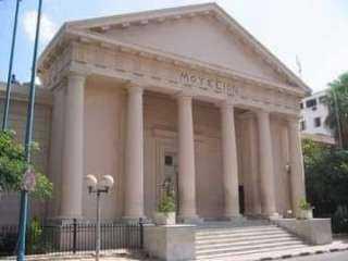 المتحف اليوناني الروماني ( محافظة الإسكندرية )
