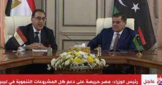 رئيس الوزراء من طرابلس: سعيد بوجودى فى ليبيا.. وسنوقع مذكرات تفاهم وتعاون