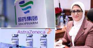 رئيس فاكسيرا: استقبال أكثر من مليون جرعة من لقاح أسترازينيكا غدا