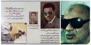 رحل عن عالمنا الي جوار المغفور لة بأذن الله   الفدائي الاسطورة محمد مهران