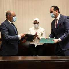 وزيرة الصحة تشهد توقيع بروتوكولي تعاون بين الهيئة العامة للتأمين الصحي والهيئة العامة للرعاية الصحية