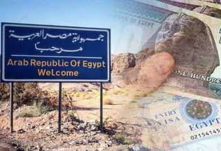 تعرف علي رابط تأشيرة الدخول لمصر الكترونيا