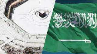 عاحل ....السعودية تعلن قصر الحج على المواطنين والمقيمين فقط