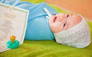 الأوراق والرسوم المطلوبة لاستخراج شهادة ميلاد في دبي