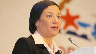 وزيرة البيئة تلقى كلمة في الملتقى الثالث لاستراتيجيات التحول نحو الاقتصاد الأخضر