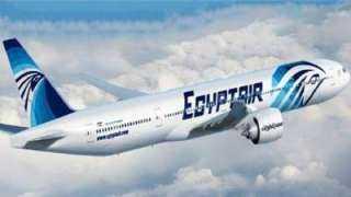 مصر للطيران تسير 55 رحلة جوية لنقل 4971 راكبا غدا الاثنين