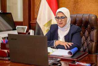 وزيرة الصحة تؤكد دعم الرئيس السيسي لإنتاج اللقاحات والأدوية والمستلزمات الطبية محليًا