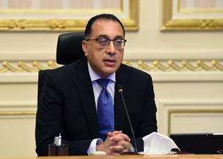 رئيس الوزراء يستعرض نتائج عدد من الأنشطة في الملف الخارجى ولقائه برؤساء اللجان النوعية بمجلس النواب