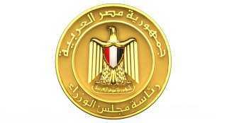 مجلس الوزراء ينعى المشير محمد حسين طنطاوى