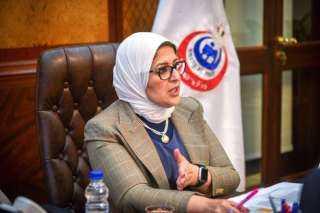"""وزيرة الصحة: تسجيل أكثر من 36 ألف مواطن لتلقي اللقاح بحملة """"معًا نطمئن.. سجل الآن"""" بـ 15 محافظة"""