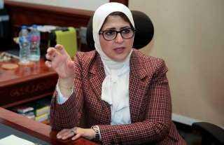 وزيرة الصحة: الانتهاء من تطوير 100% من المراكز والوحدات الصحية بجنوب سيناء