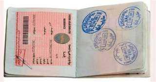 الخطوات والإجراءات اللازمة لإلغاء الإقامة في دولة الإمارات
