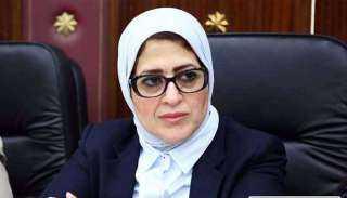 """وزيرة الصحة: فتح مراكز الشباب لتلقيح المواطنين """"فَوريًّا"""" 26 سبتمبر"""