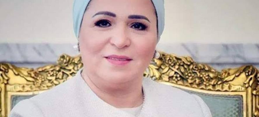 انتصار السيسي تهنئ الشعب المصري بالمولد النبوي
